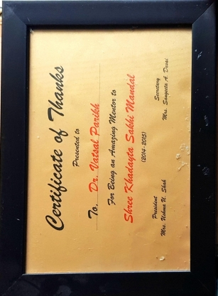 Certificate for Being an Amazing Mentor to Shree Khadayta Mandal