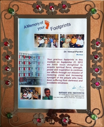 Rotary Eye Institute (A Memory of Your Footprints) 2012