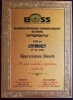 Appreciation Award From Buldhana ophthalmic Surgeon's Society for CME on Cataract