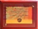 1st Indian AMD Cingress 2006
